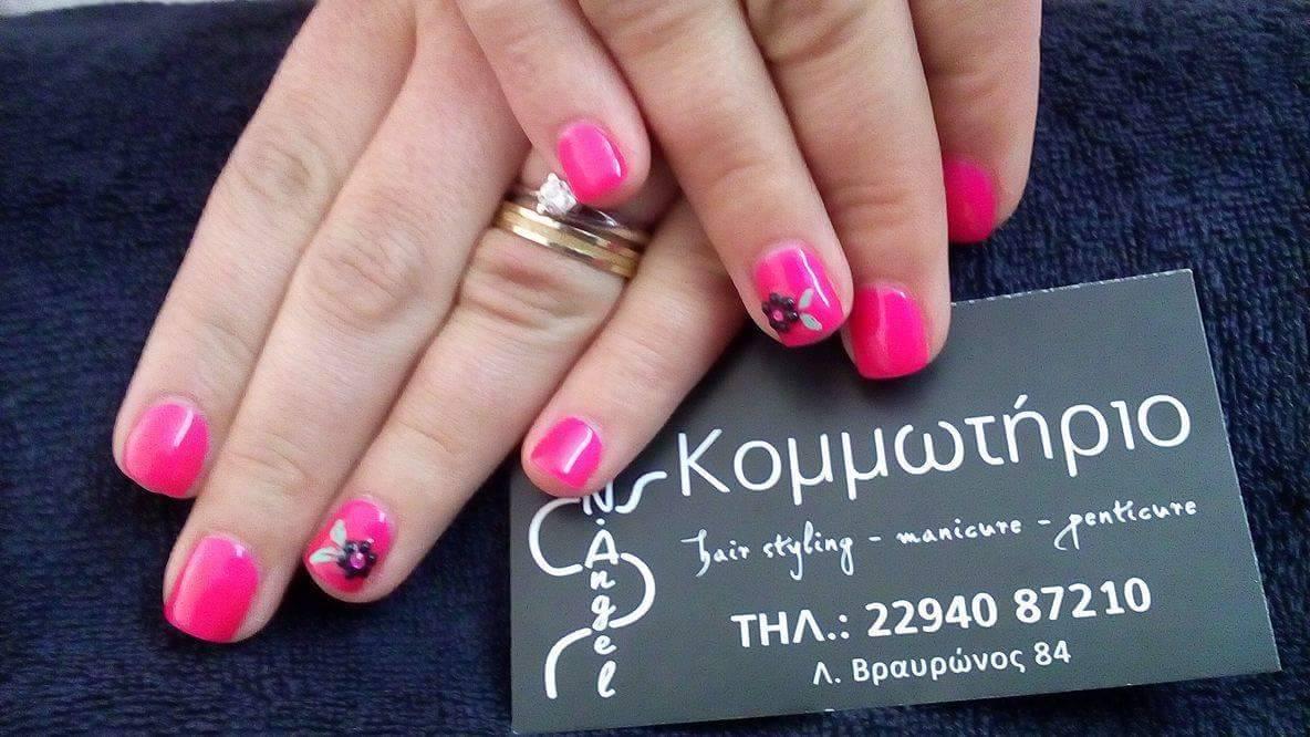 ημιμόνιμο σε ροζ φούξια με λουλούδι στρας μαύρο